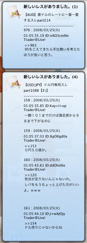 shikyo.jpg